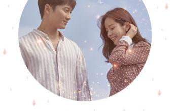 1112868 335x220 - Знакомая жена ✦ 2018 ✦ Корея Южная