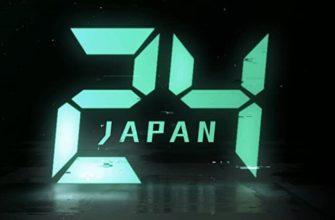 1298896 335x220 - 24 часа: Япония ✦ 2020 ✦ Япония