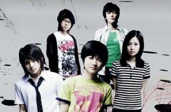 412151 335x220 - Школа детективов Кью ✦ 2007 ✦ Япония