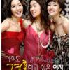 574908 100x100 - Мое маленькое счастье (2021, Китай): актеры