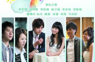 658400 335x220 - Солнечное счастье ✦ 2011 ✦ Тайвань