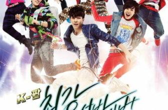 686566 335x220 - Кей-поп: последнее прослушивание ✦ 2012 ✦ Корея Южная