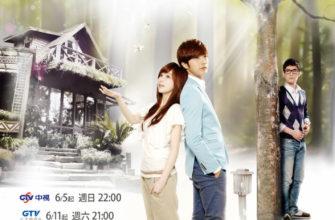 752935 335x220 - Окунись в любовь, Мэй Лэ ✦ 2011 ✦ Тайвань