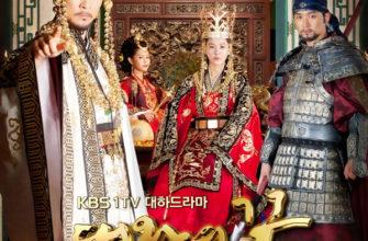754538 335x220 - Мечты короля ✦ 2012 ✦ Корея Южная