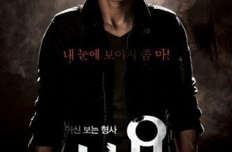 818891 335x220 - Чхо-ён ✦ 2014 ✦ Корея Южная