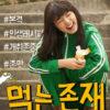 971666 100x100 - Мисс Корея ✦ 2013 ✦ Корея Южная