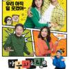 972320 100x100 - НФ8 ✦ 2020 ✦ Корея Южная
