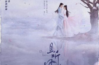 QleeY 4f 335x220 - Танец феникса ✦ 2020 ✦ Китай