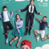 guys with kids 100x100 - Без границ ✦ 2021 ✦ Китай