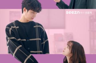 kY1jgf 335x220 - Романтические разговоры ✦ 2020 ✦ Южная Корея