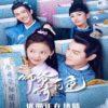 pO60Vf 100x100 - Привет, моя красавица! (2009, Тайвань): актеры
