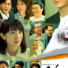ru taiwan express 100x100 - Любовь раздражает, но я ненавижу одиночество ✦ 2020 ✦ Корея Южная