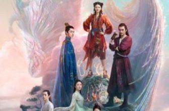the blessed girl 2021 335x220 - Благословенная девушка ✦ 2021 ✦ Китай