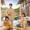 unique chef moon 100x100 - Мир женатой пары ✦ 2020 ✦ Корея Южная