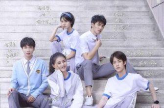 x1000 3 335x220 - Сладкая первая любовь ✦ 2020 ✦ Китай