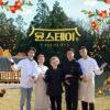 youns stay 2021 100x100 - Последний ✦ 2015 ✦ Корея Южная