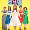1047633 100x100 - Смех в «Вайкики» ✦ 2018 ✦ Корея Южная