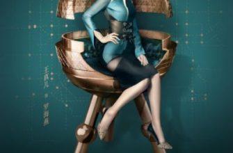 33J1Wf 1 335x220 - Дневник шанхайской девушки ✦ 2018 ✦ Китай