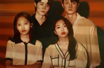 RnxbP 4f 1 335x220 - Романтика наоборот ✦ 2021 ✦ Корея Южная