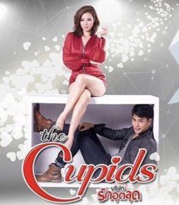 The Cupids Series Battle of Love 262x300 - Купидон идёт в наступление ✦ 2017 ✦ Таиланд