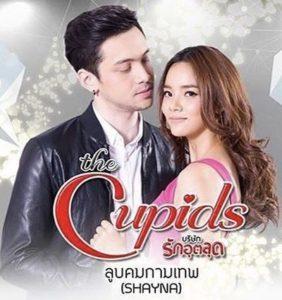 The Cupids Series Loob Korn Kammathep 282x300 - Резкий удар Купидона ✦ 2017 ✦ Таиланд