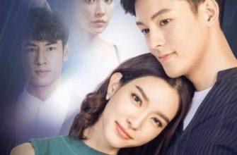 ZXeAJ 4f 1 335x220 - Авария любви ✦ 2021 ✦ Таиланд