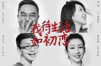 jg2Ov 4f 1 335x220 - Сцена любви ✦ 2020 ✦ Китай