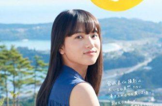 v6qwD 4f 1 335x220 - С возвращением, Моне ✦ 2021 ✦ Япония