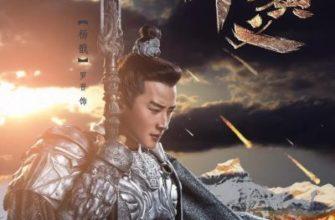 x1000 2 1 335x220 - Боги ✦ 2019 ✦ Китай