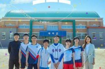 x1000 335x220 - Парни с ракетками ✦ 2021 ✦ Корея Южная