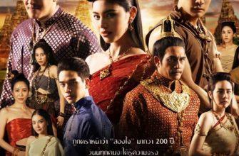 vAQWg 4f 335x220 - Вантон ✦ 2021 ✦ Таиланд