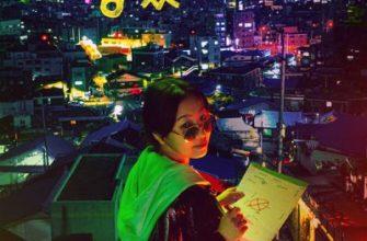 x1000 6 335x220 - У меня есть цель ✦ 2021 ✦ Корея Южная