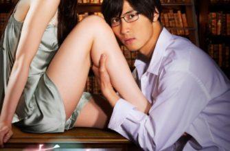 j1dky 4f 335x220 - Поцелуй слепой любви ✦ 2021 ✦ Япония