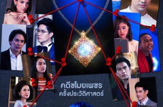 BWqvl 4f 335x220 - Морское око ✦ 2021 ✦ Таиланд