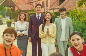 4463372 335x220 - Джентльмен и молодая леди ✦ 2021 ✦ Корея Южная